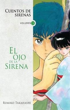 CUENTOS DE SIRENAS # 03 EL OJO DE LA SIRENA