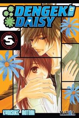 DENGEKI DAISY # 05 DE 16