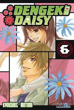DENGEKI DAISY # 06 DE 16