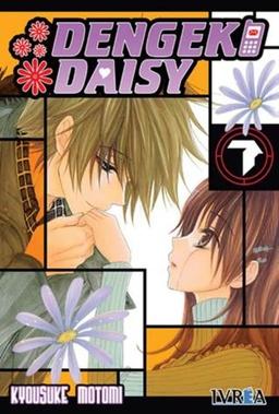DENGEKI DAISY # 07 DE 16