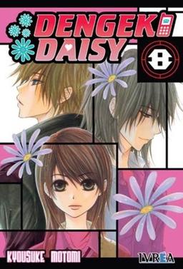 DENGEKI DAISY # 08 DE 16