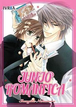 JUNJO ROMANTICA # 01 (REEDICION)