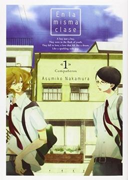 EN LA MISMA CLASE # 01 DE 03