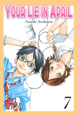 YOUR LIE IN APRIL # 07