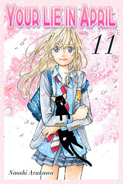 YOUR LIE IN APRIL # 11