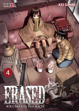 ERASED # 04 DE 08