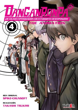 DANGANRONPA THE ANIMATION # 04