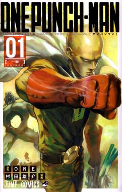 ONE PUNCH MAN # 01