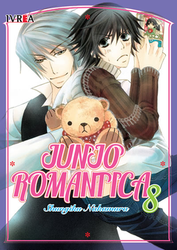 JUNJO ROMANTICA # 08