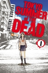 TOKYO SUMMER OF THE DEAD # 01 (DE 4)