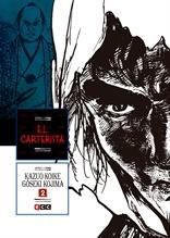 EL CARTERISTA # 02 (DE 2)