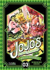 JOJOS BIZARRE ADVENTURE BATTLE TENDENCY # 03