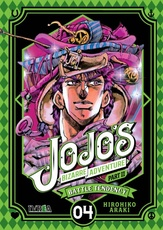 JOJOS BIZARRE ADVENTURE BATTLE TENDENCY # 04