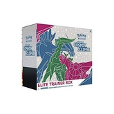 POKEMON ELITE TRAINER BOX SUN & MOON - COSMIC ECLIPSE