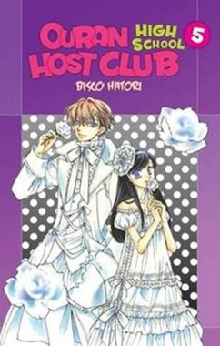OURAN HIGH SCHOOL HOST CLUB # 05