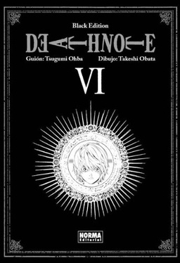 DEATH NOTE BLACK EDITION # 06