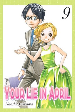 YOUR LIE IN APRIL # 09