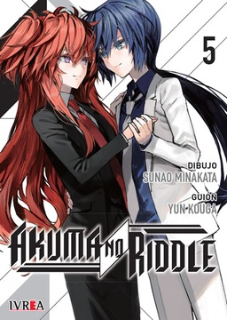 AKUMA NO RIDDLE # 05 (ULTIMO NÚNERO)
