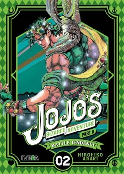 JOJOS BIZARRE ADVENTURE BATTLE TENDENCY # 02
