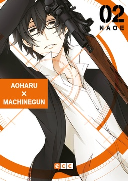 AOHARU X MACHINEGUN # 02