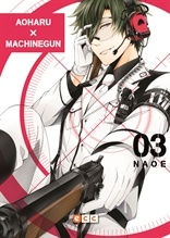AOHARU X MACHINEGUN # 03